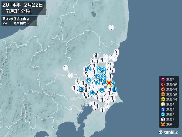 地震情報(2014年02月22日07時31分発生)