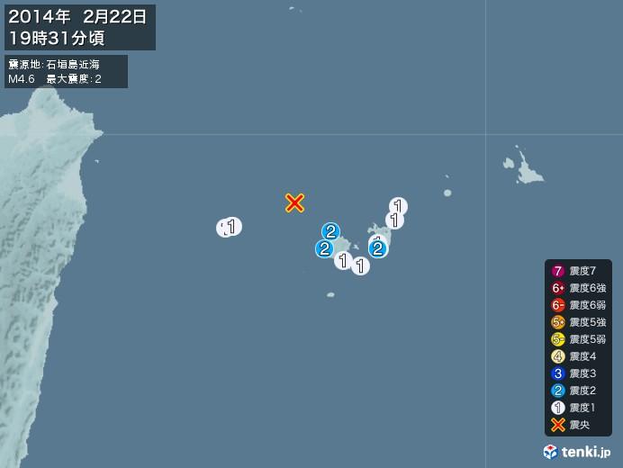地震情報(2014年02月22日19時31分発生)