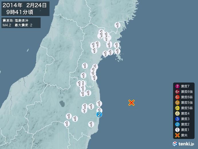 地震情報(2014年02月24日09時41分発生)