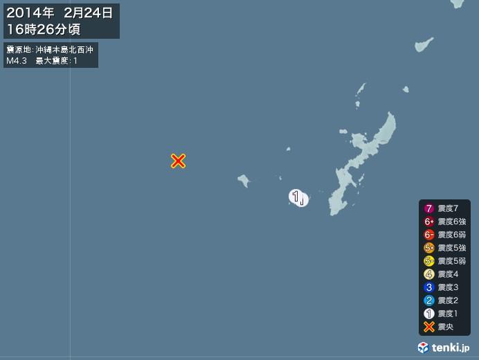 地震情報(2014年02月24日16時26分発生)