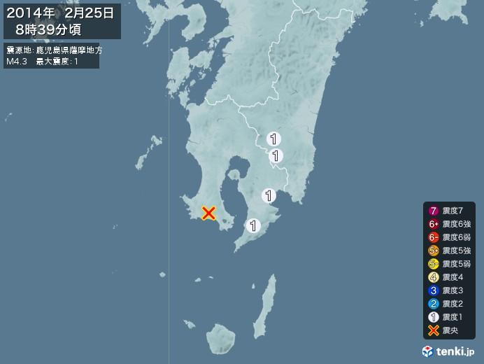 地震情報(2014年02月25日08時39分発生)