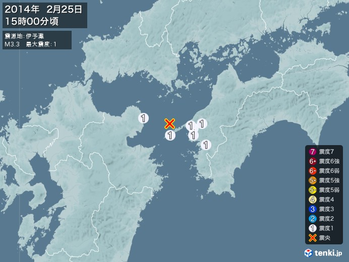 地震情報(2014年02月25日15時00分発生)