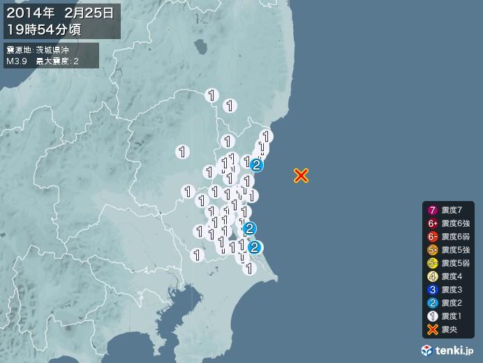 地震情報(2014年02月25日19時54分発生)