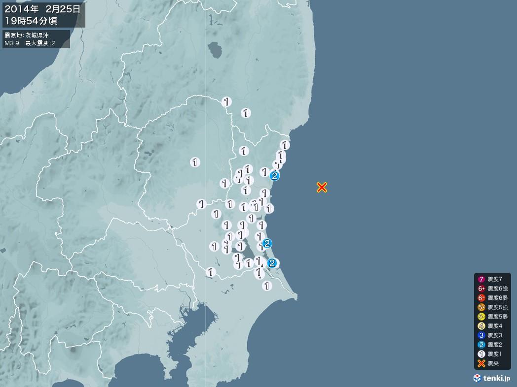 地震情報 2014年02月25日 19時54分頃発生 最大震度:2 震源地:茨城県沖(拡大画像)