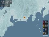 2014年02月27日15時14分頃発生した地震