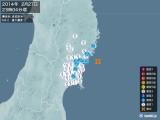 2014年02月27日23時04分頃発生した地震