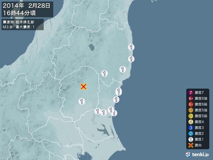 地震情報(2014年02月28日16時44分発生)