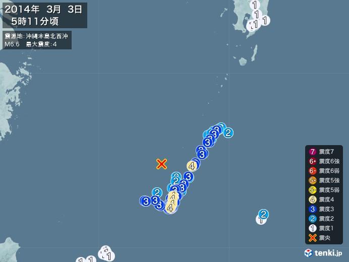 地震情報(2014年03月03日05時11分発生)