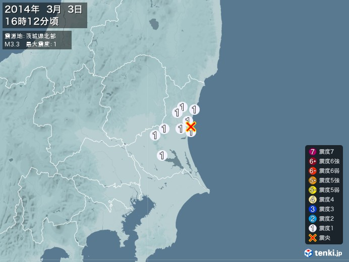 地震情報(2014年03月03日16時12分発生)