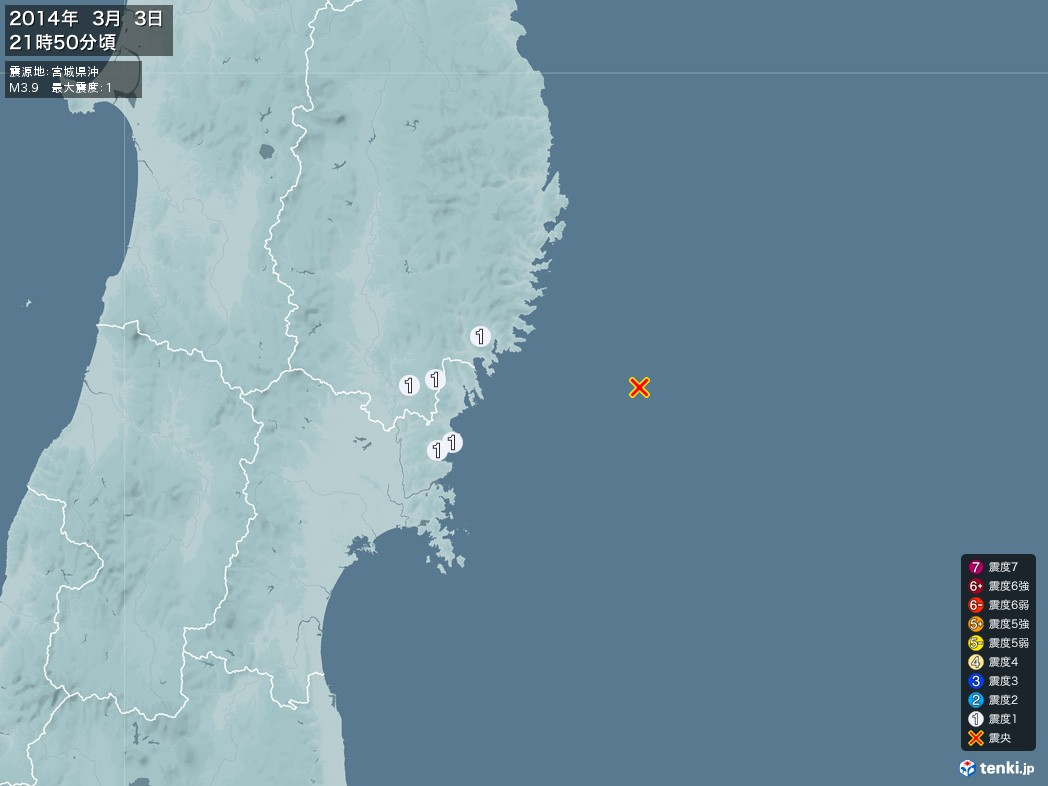 地震情報 2014年03月03日 21時50分頃発生 最大震度:1 震源地:宮城県沖(拡大画像)