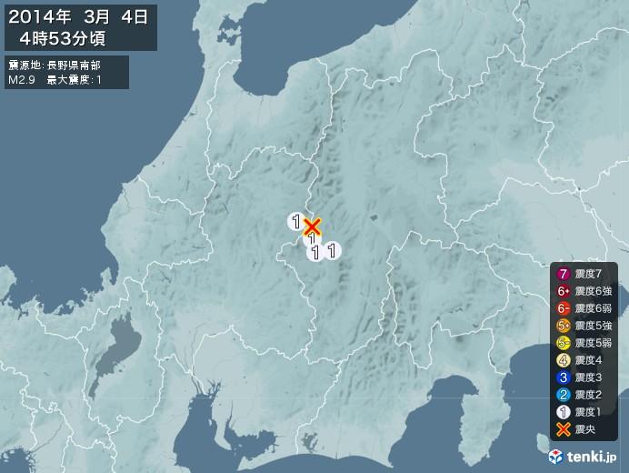 地震情報(2014年03月04日04時53分発生)
