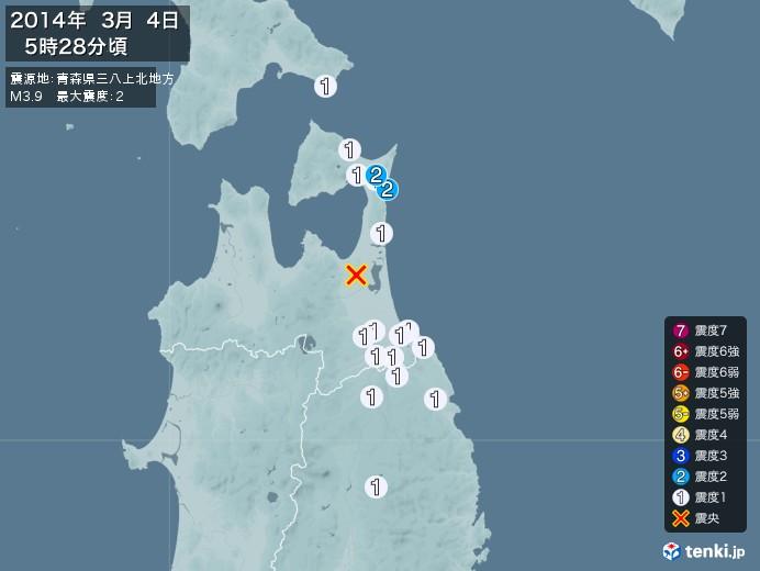 地震情報(2014年03月04日05時28分発生)
