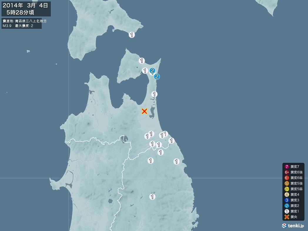 地震情報 2014年03月04日 05時28分頃発生 最大震度:2 震源地:青森県三八上北地方(拡大画像)