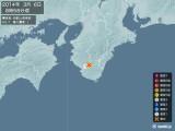 2014年03月06日08時58分頃発生した地震
