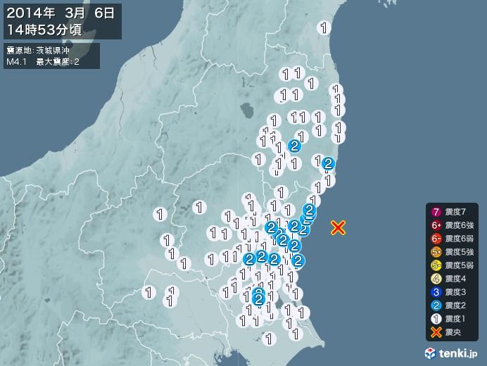 地震情報(2014年03月06日14時53分発生)