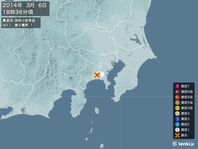 地震情報(2014年03月06日18時36分発生)