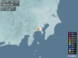 2014年03月06日18時36分頃発生した地震