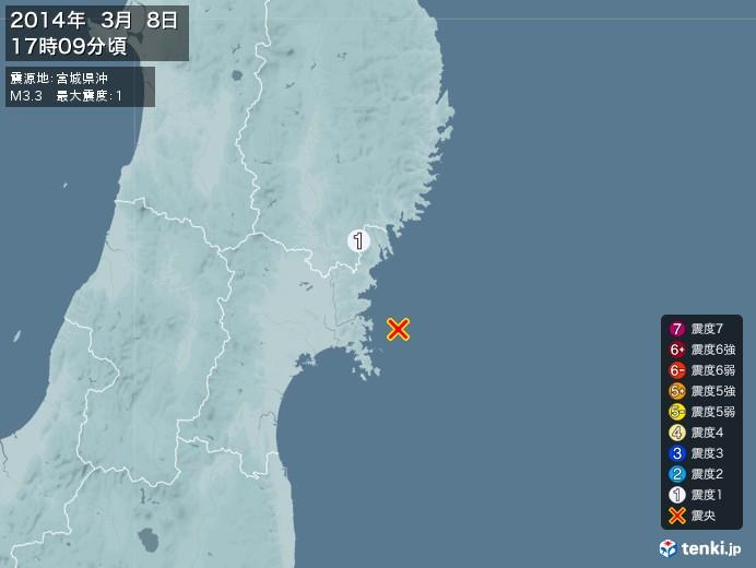 地震情報(2014年03月08日17時09分発生)