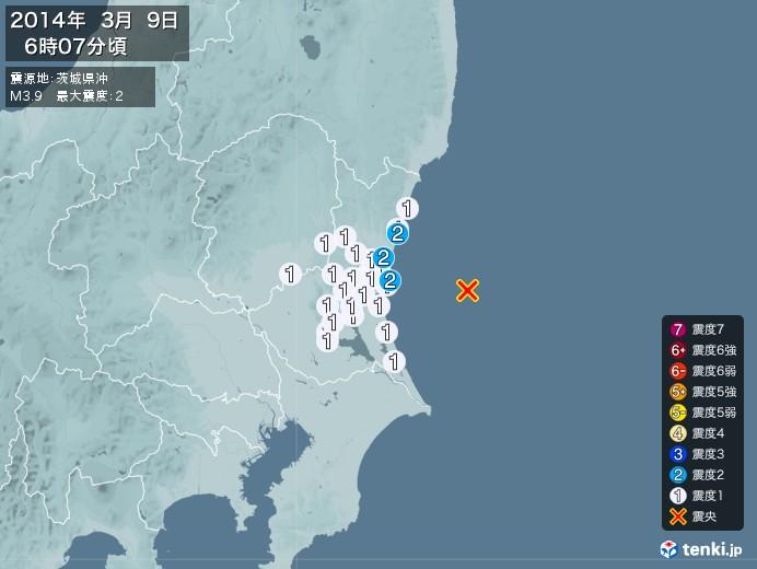 地震情報(2014年03月09日06時07分発生)