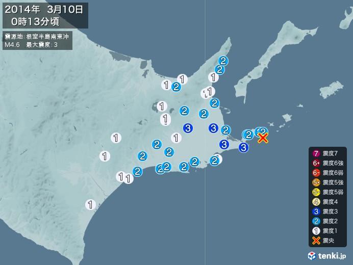 地震情報(2014年03月10日00時13分発生)