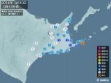 2014年03月10日00時13分頃発生した地震