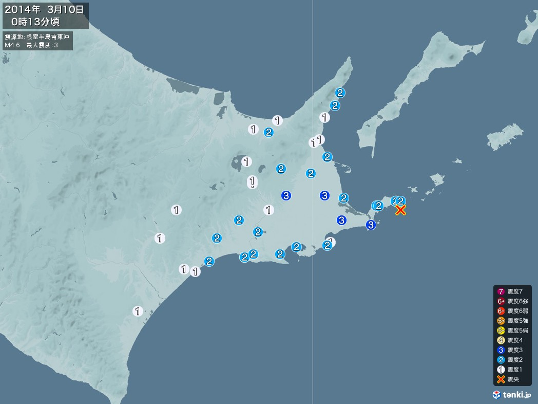 地震情報 2014年03月10日 00時13分頃発生 最大震度:3 震源地:根室半島南東沖(拡大画像)