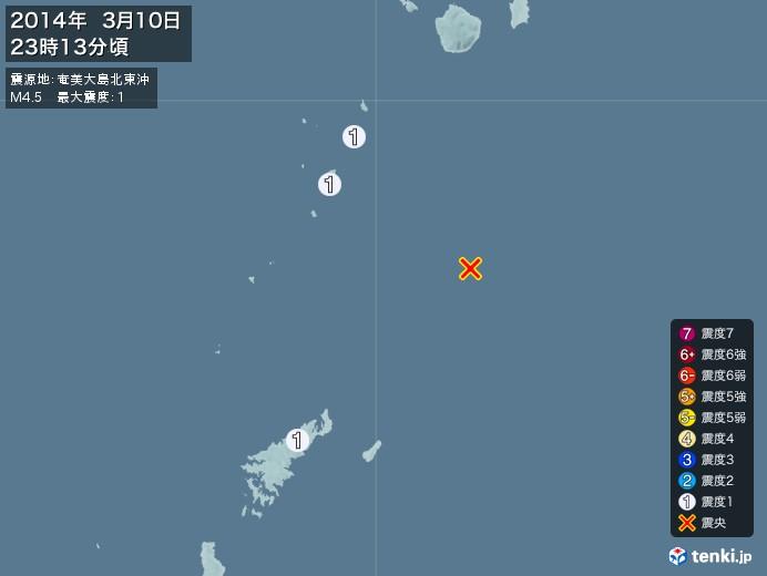 地震情報(2014年03月10日23時13分発生)