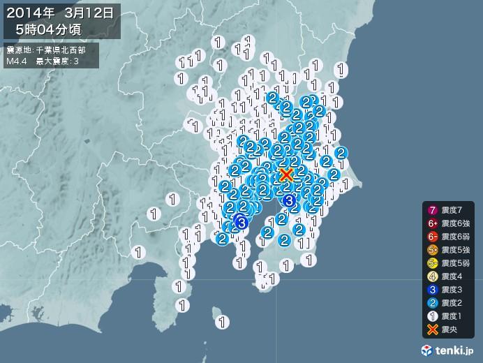 地震情報(2014年03月12日05時04分発生)