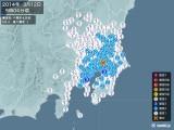2014年03月12日05時04分頃発生した地震