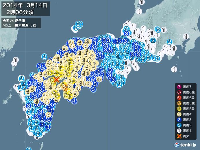 地震情報(2014年03月14日02時06分発生)