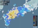 2014年03月14日02時06分頃発生した地震