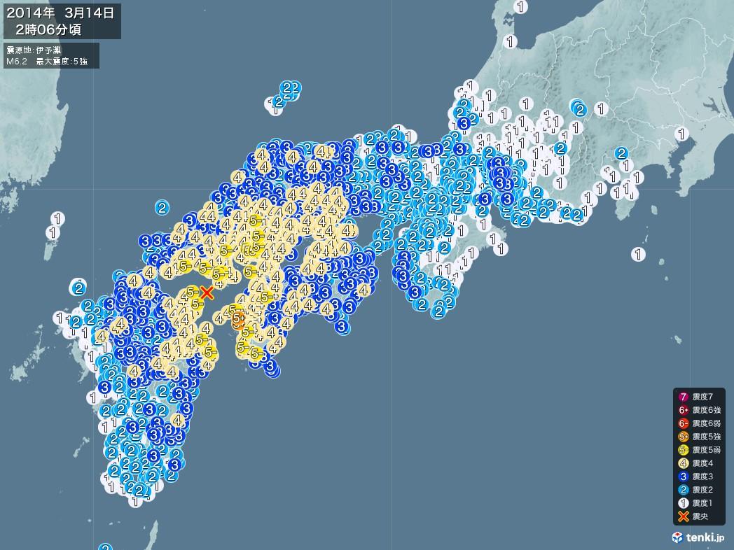 地震情報 2014年03月14日 02時06分頃発生 最大震度:5強 震源地:伊予灘(拡大画像)