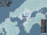 2014年03月14日03時46分頃発生した地震