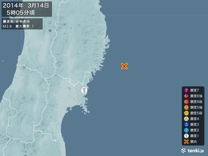 地震情報(2014年03月14日05時05分発生)
