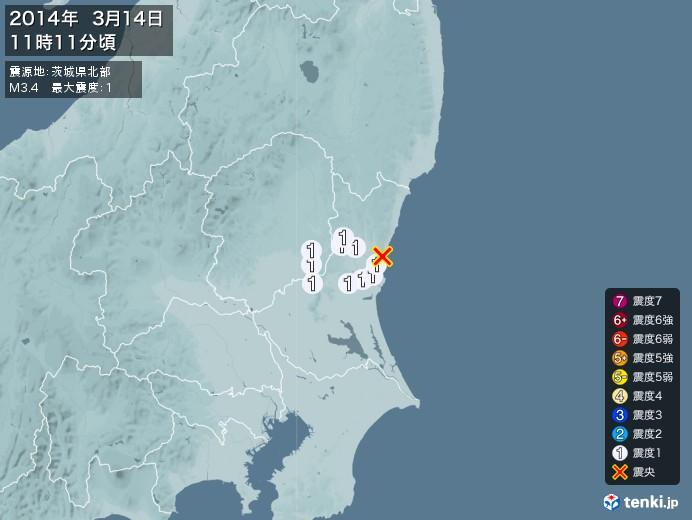 地震情報(2014年03月14日11時11分発生)