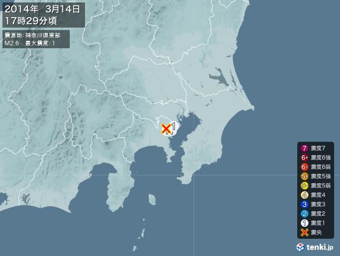 地震情報(2014年03月14日17時29分発生)