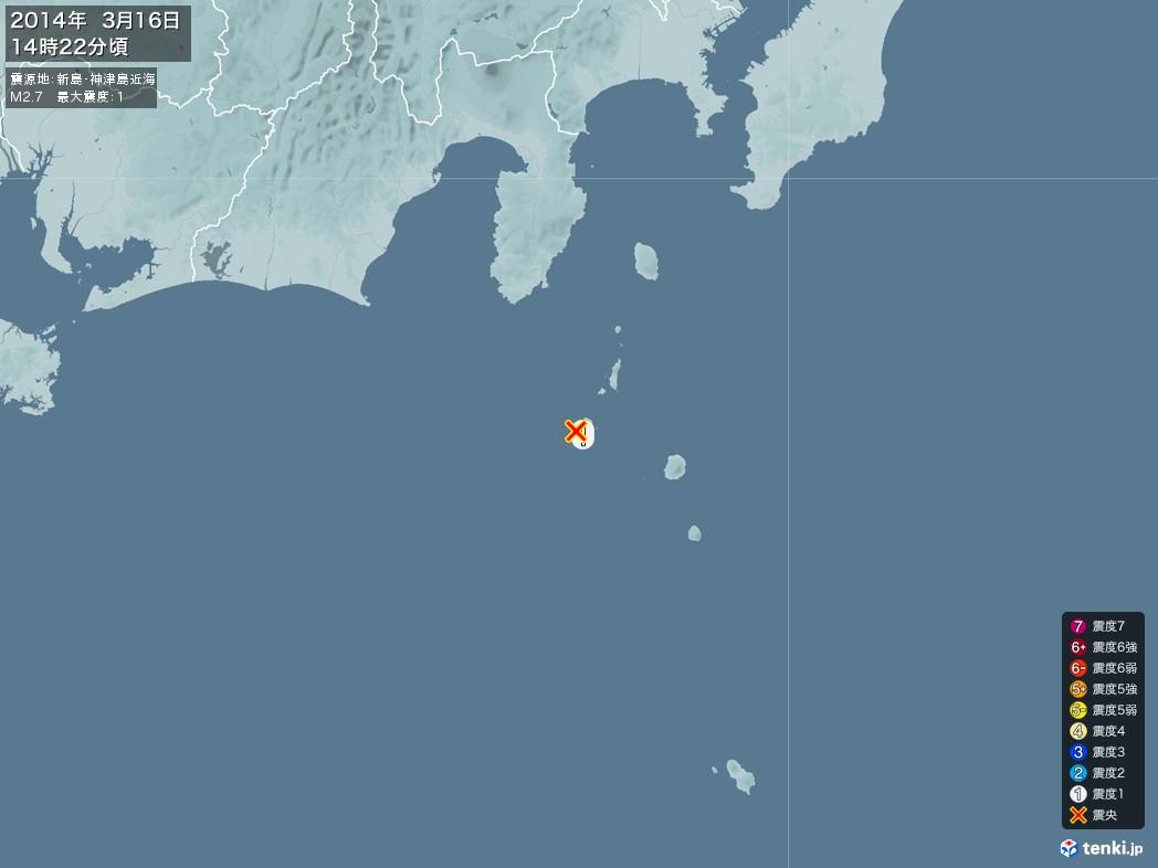 地震情報 2014年03月16日 14時22分頃発生 最大震度:1 震源地:新島・神津島近海(拡大画像)