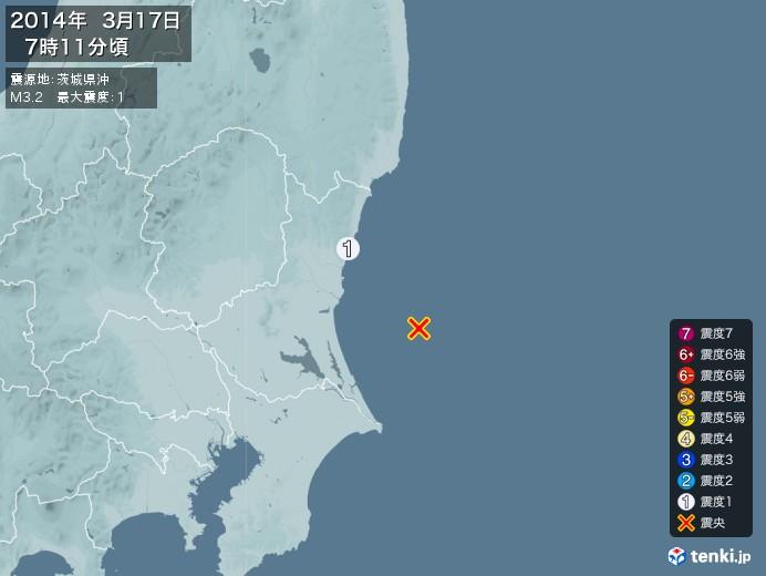 地震情報(2014年03月17日07時11分発生)