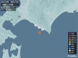 2014年03月17日09時11分頃発生した地震