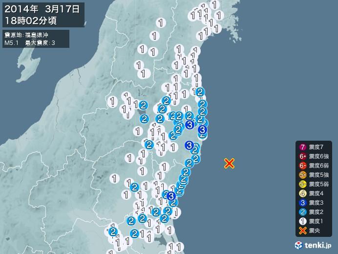 地震情報(2014年03月17日18時02分発生)