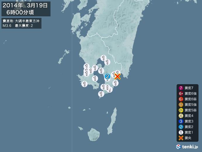 地震情報(2014年03月19日06時00分発生)