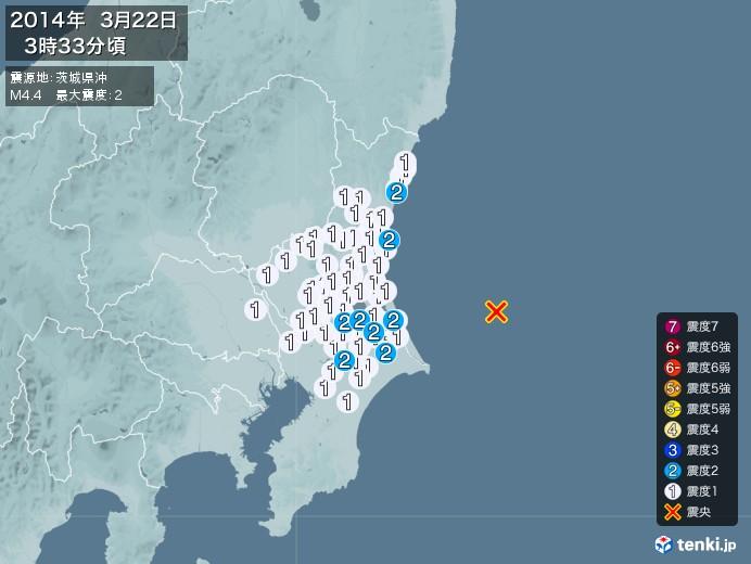 地震情報(2014年03月22日03時33分発生)