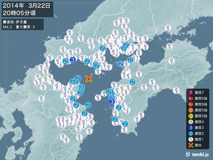 地震情報(2014年03月22日20時05分発生)