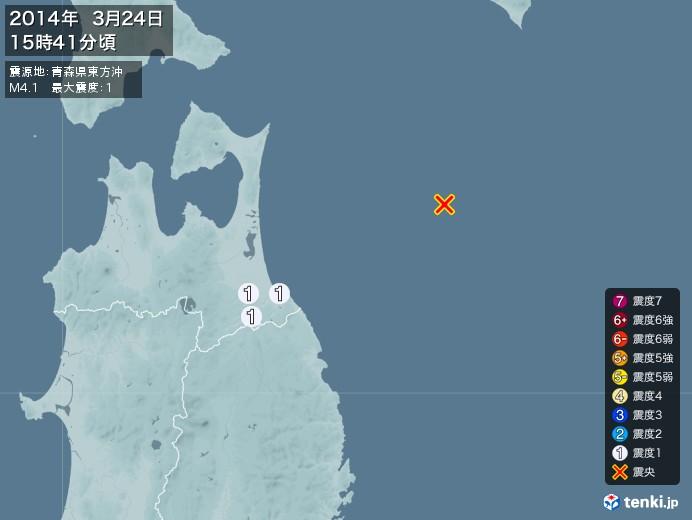 地震情報(2014年03月24日15時41分発生)