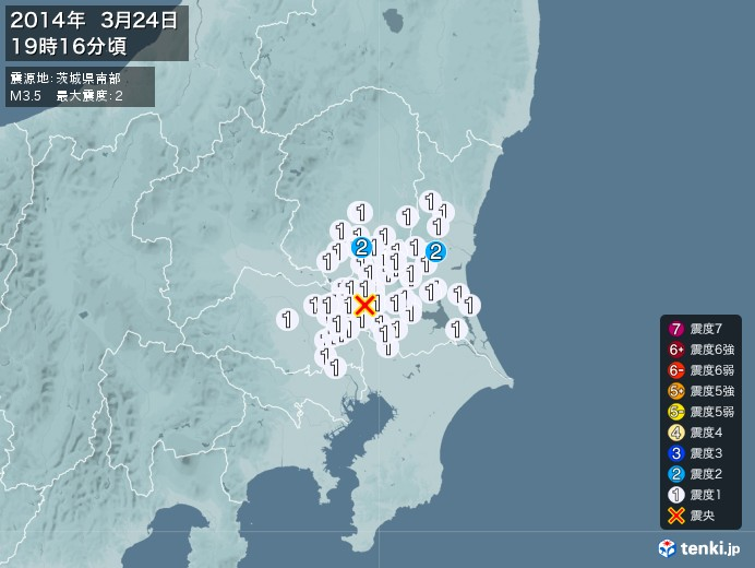 地震情報(2014年03月24日19時16分発生)