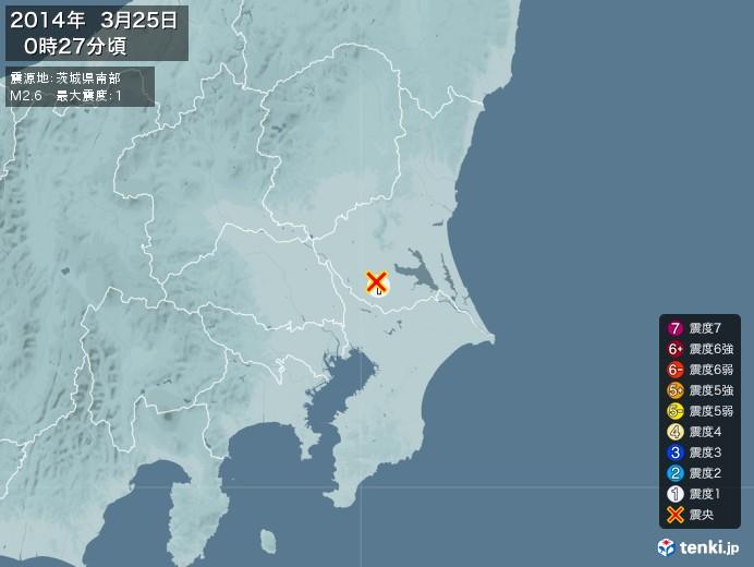地震情報(2014年03月25日00時27分発生)