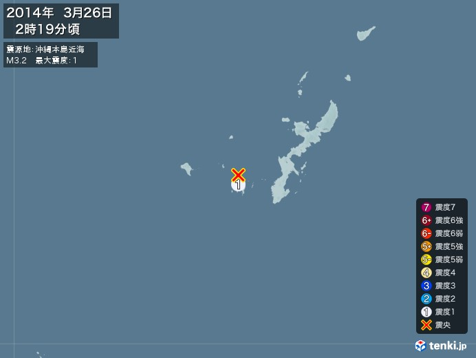 地震情報(2014年03月26日02時19分発生)