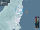 2014年03月26日04時53分頃発生した地震