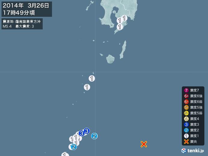 地震情報(2014年03月26日17時49分発生)