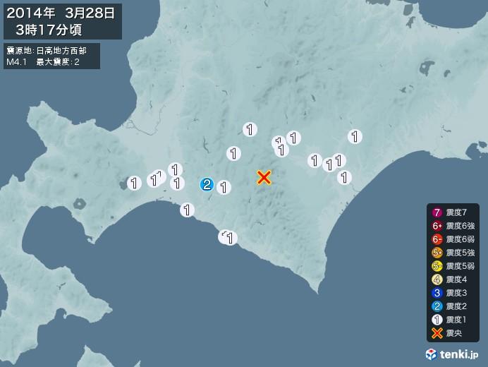 地震情報(2014年03月28日03時17分発生)